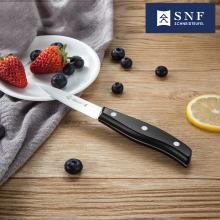 施耐福SNF MP1系列3.5寸水果刀瓜果刀削皮刀多用刀不銹鋼刀