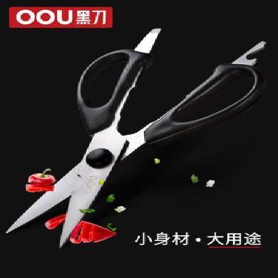 OOU廚房剪刀多功能不銹鋼雞骨剪剪肉剪魚輔食工具廚房神器家用