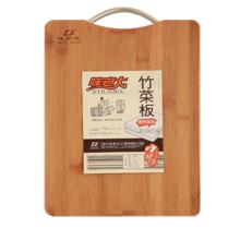 味老大菜板砧板實木竹制加厚切菜板天然竹大號刀板 WCB-240    60×40×1.9CM