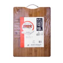 味老大菜板砧板竹制加厚切菜板天然竹案板面板大号 WCB-160   47×34×1.9CM