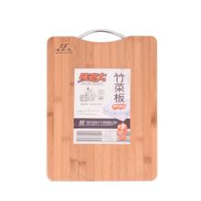 味老大菜板竹制砧板實木切菜板廚房環保案板   WCB-8434  36×26×1.5CM
