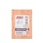 味老大实竹菜板长方形面板分类切水果砧板切菜粘板案板   WCB-8440  27.8×20.5×1CM