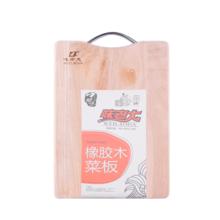 味老大菜板橡胶木砧板切菜板长方形加厚整板大号擀面板刀板家用 WXB-1018  34×24×2CM