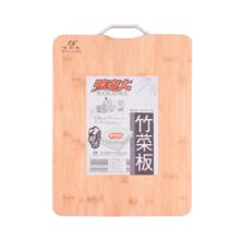 味老大菜板竹家用厨房长方形案板擀面板大号 WCB-9425   40×30×3cm