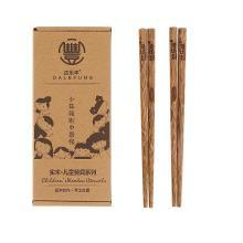 达乐丰鸡翅木儿童 练习筷 练习木筷 2双装