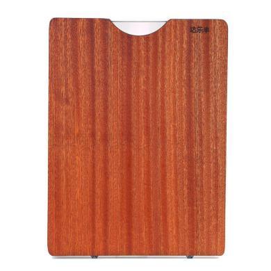 达乐丰乌檀整木砧板 加厚大号砧板 天然实木切菜板