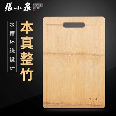 张小泉菜板 家用整竹砧板水槽款方形切菜板无拼接厨房