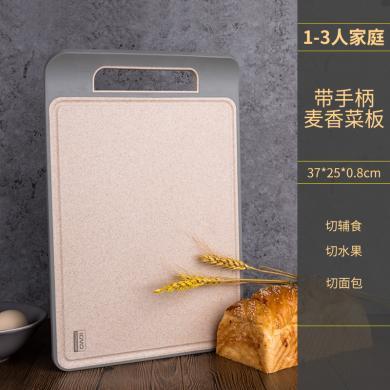 优圣美帝小麦秸秆菜板塑料砧板厨?#31354;?#26495;?#21450;?#20999;菜板韩国切菜板案板