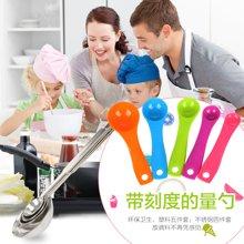 姣兰 料理器具 不锈钢计量勺子 彩色调料量勺