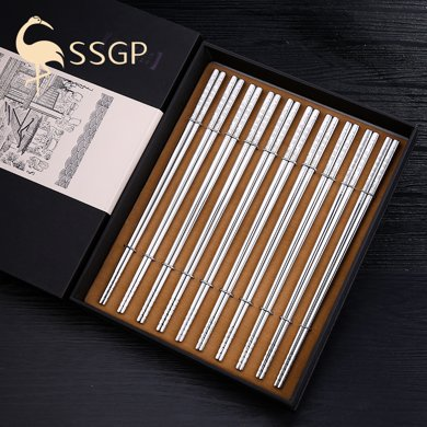 SSGP防滑304不銹鋼筷子家用方形韓式十10雙餐具套裝家庭裝 0006 升級款全方筷
