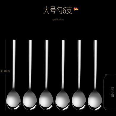 SSGP 韓式勺子套裝家用創意可愛叉勺調羹湯勺304不銹鋼小勺子湯匙