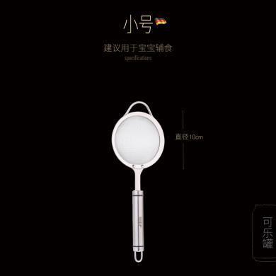 漏勺家用豆漿過濾網細密304不銹鋼果汁漏網勺隔渣網篩大號 0073 304網濾勺