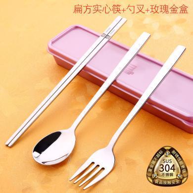 SSGP 韓式便攜餐具三件套304不銹鋼學生成人旅行勺子筷子叉子套裝