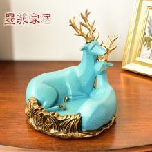 墨菲北欧简约麋鹿烟灰缸 美式摆件家居客厅树脂装饰复古瓜子果碟