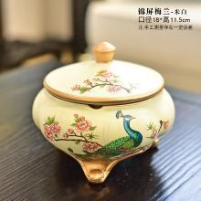 墨菲美式创意带盖烟灰缸陶瓷大号欧式客厅复古首饰盒收纳盒储物盒