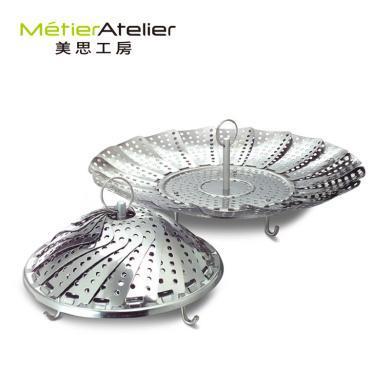 美思工房蓮花蒸籠可調節大小(10-28CM)不銹鋼點心多功能蒸籠
