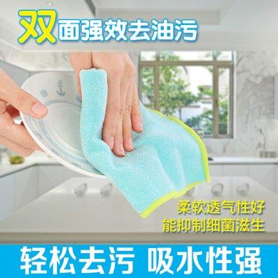 姣兰 不沾油强力去污双面尼龙丝超细纤维抹布洗碗布 3条装