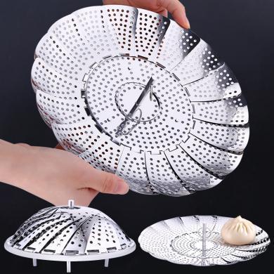 SSGP 廚房不銹鋼蒸籠盤折疊高腳包子饅頭墊蒸格屜架可伸縮水果籃蒸架 05771 全鋼蒸籠