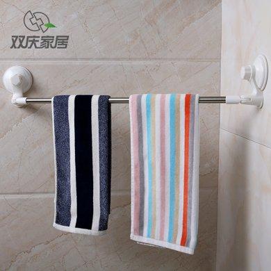 雙慶強力吸盤式毛巾架不銹鋼浴室免打孔單桿毛巾桿衛生間毛巾掛SQ-1027