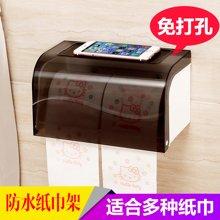 双庆卫生间纸巾盒吸盘纸巾架厨房卫生纸架免打孔抽纸盒厕所卷纸盒SQ-5099
