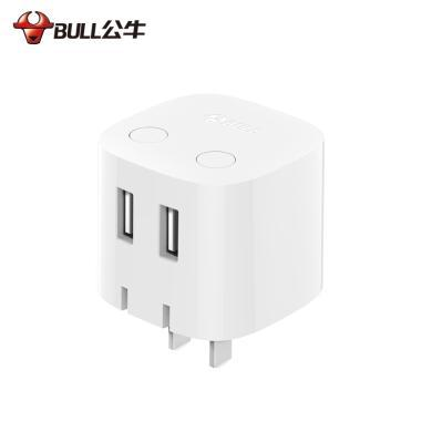 公牛自動斷電充電器 雙USB防過充充電頭2.4A雙輸出手機平板充電