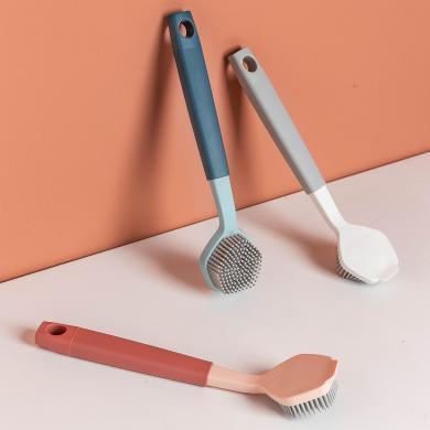 摩登主妇洗碗刷子洗锅刷厨房长柄清洁刷清洗用刷家用不沾油去污刷