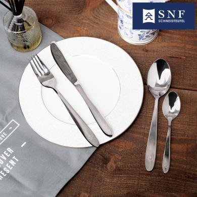 施耐福SNF  SNF 西餐具四件套