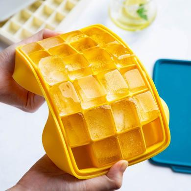 摩登主妇 硅胶冰格模具带盖自制冰块厨房家用制冰盒创意冷饮神器