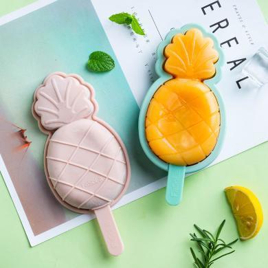 摩登主婦 DIY創意雪糕模具家用冰淇淋自制制冰冰棍模具硅膠制冰盒