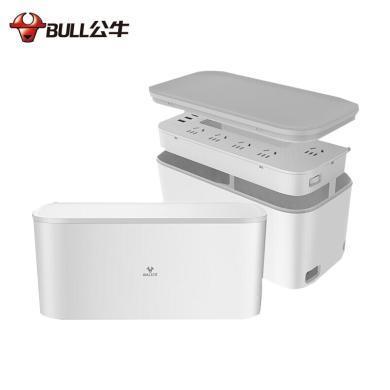 公牛(BULL)收纳盒延长线插座插线板插排排插接 1.5米 带USB口 GN-F2151/GN-F2161