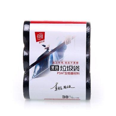 菲爾芙PSM黑色垃圾袋(90只)(450mm*500mm*0.015mm)