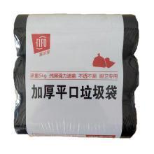 菲尔芙加厚平口垃圾袋 NC3(30个 卷*3卷)
