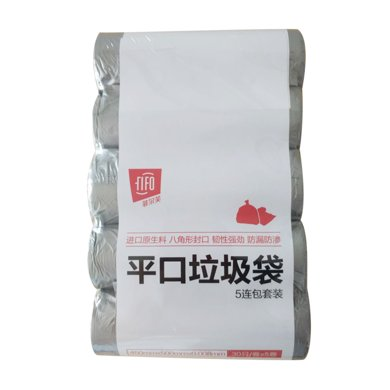 菲爾芙平口垃圾袋5連包套裝(30個*5卷)