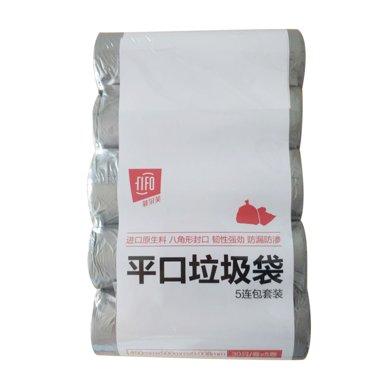 DKLJ菲爾芙平口垃圾袋5連包套裝 JZ1(30個*5卷)