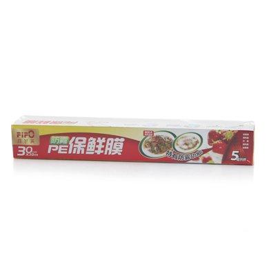 菲尔芙防雾膜彩盒装JK1(30cm*30m)