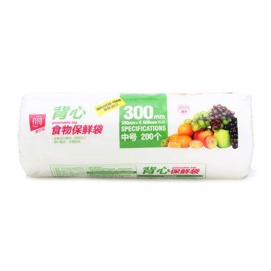 菲尔芙背心食物保鲜袋中号(30cm*38cm*200个)
