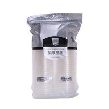 菲尔芙加厚塑胶杯50只装THWKQ001(50只*220ML)