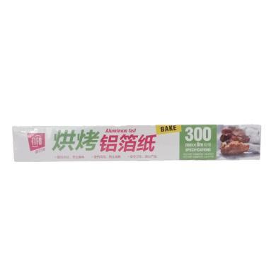 菲尔芙铝箔纸8m(30cm*8m*0.015mm)