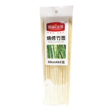 新鮮生活燒烤竹簽(30CM*65支)