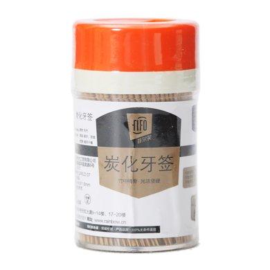 菲爾芙盒裝碳化竹牙簽WYQ-2747(400支)