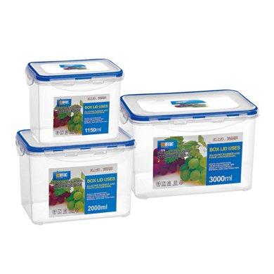 長方形加高隨便扣保鮮盒儲物盒冰箱食品密封盒 保鮮盒
