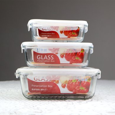 长方形耐热玻璃保鲜盒 密封保鲜容器微波冷冻
