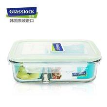 Glasslock韓國進口帶分隔耐熱玻璃飯盒 微波爐便當保鮮盒 670ml