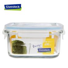 Glasslock 韩国进口保鲜盒 耐热钢化玻璃耐摔微波炉饭盒大容量正方形 490MLMCSB049