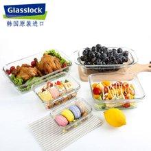 Glasslock韩国进口玻璃饭盒微波炉冰箱收纳盒保鲜盒密封盒明绿715