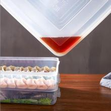 餃子盒可微波解凍家用保鮮盒冰箱收納盒冷凍水餃密封盒廚房用品