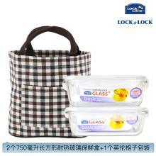 【包郵】樂扣樂扣LOCKLOCK-格拉斯耐熱玻璃保鮮盒包3件套(2個750毫升長方形+1個英倫格子包)飯盒收納餐盒手提便當包手袋組合款