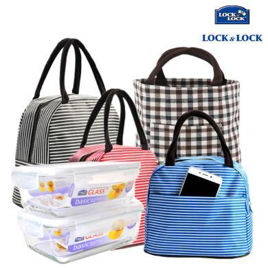 【包郵】樂扣樂扣LOCKLOCK-格拉斯耐熱玻璃保鮮盒包3件套(2個750毫升長方形+1個手提包)飯盒收納餐盒便當包手袋組合款