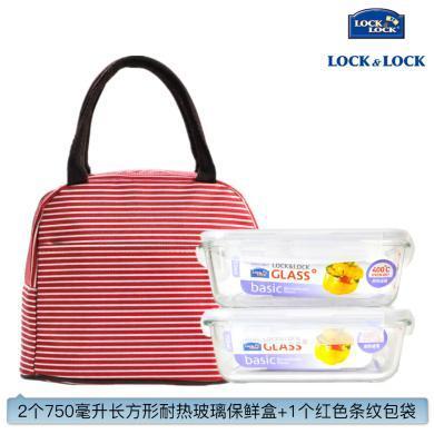 【包郵】樂扣樂扣LOCKLOCK-格拉斯耐熱玻璃保鮮盒包3件套(2個750毫升長方形+1個紅色條紋包)飯盒收納餐盒手提便當包手袋組合款