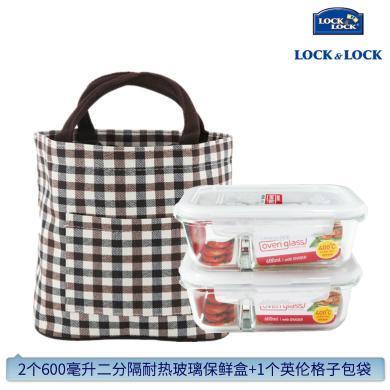 【包郵】樂扣樂扣LOCKLOCK-耐熱玻璃保鮮盒包3件套(2個600毫升長方形二分隔+1個英倫格子包)飯盒手提便當包手袋組合款